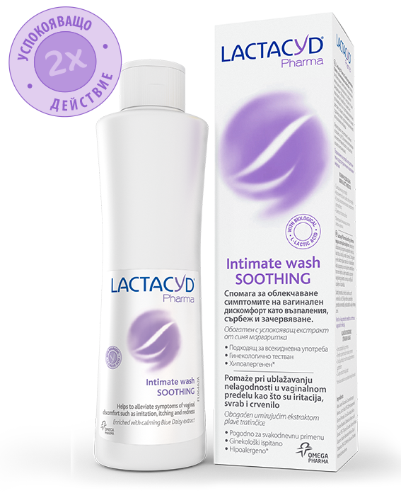 Lactacyd_packshots-pharma_bg_soothing